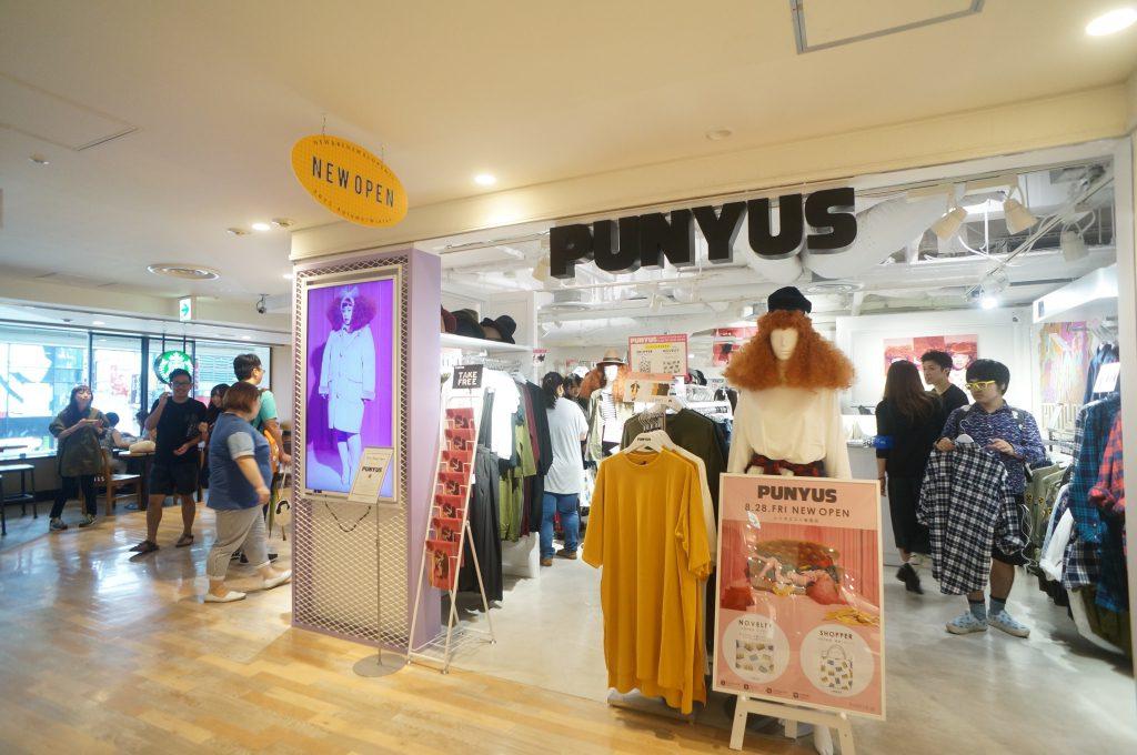 PUNYUS新宿