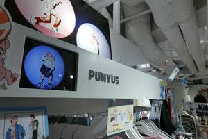 PUNYUS ルミネエスト新宿店