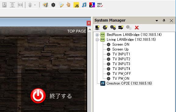 GUI Designer-2