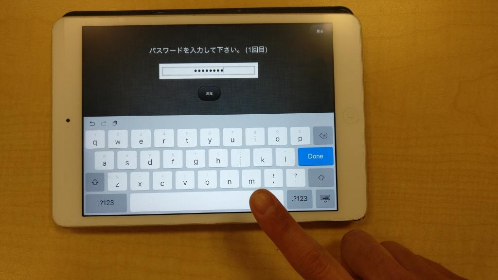 使い手にとっても見慣れた画面なので、違和感を感じさせないUI(User Interface)だ。