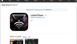 LinkedPlayer-itunes