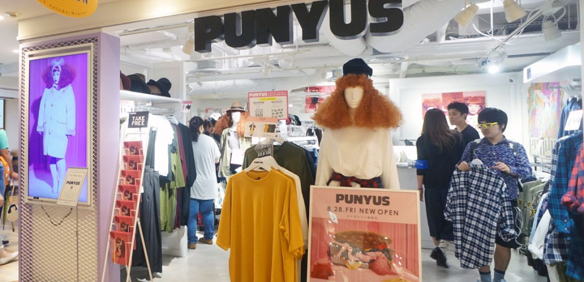 PUNYUS-新宿-Feature