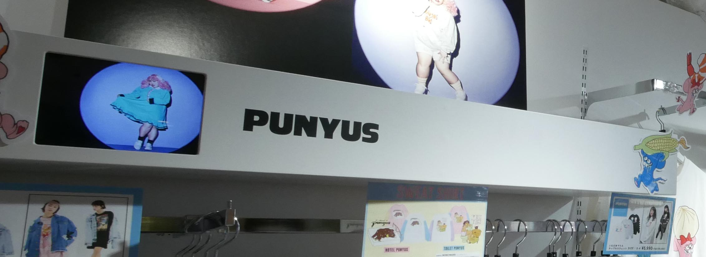 punyus-shelf