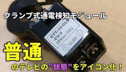 cramp-700x400-4