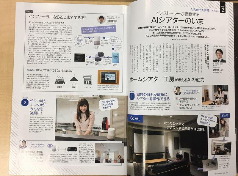 linkedbox-media4