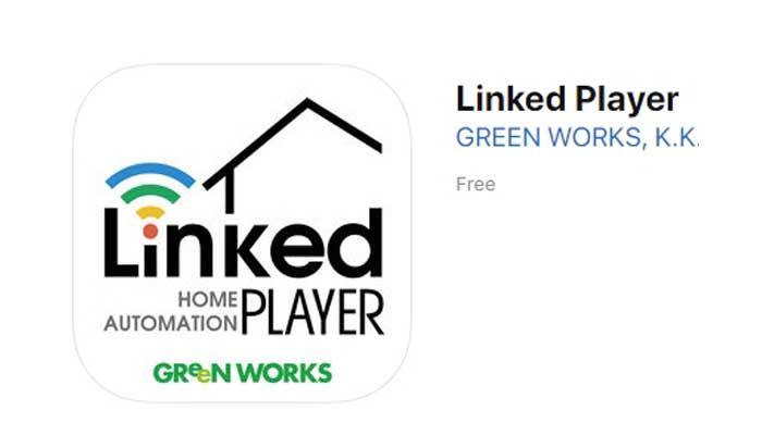 ホームオートメーション専用アプリ (グリーンワークス)