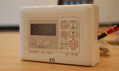 JEM-A対応の床暖房です。双方向通信を体験できます。
