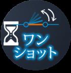 あらかじめ設定した秒数だけ閉じることができます。 主な使用用途:電動シャッター、電動カーテン等、業務用エアコン、JEM-A端子(HA端子)
