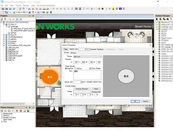 「GUI Designer」というWindows専用ソフトで作成