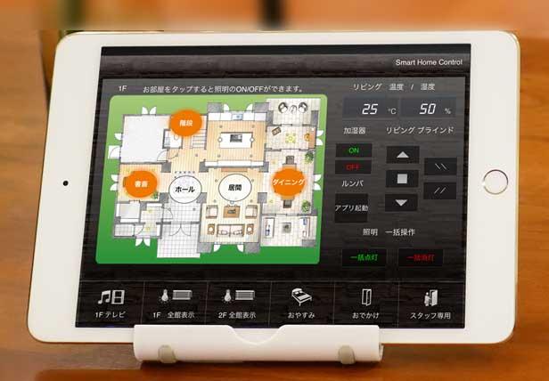 コマンドフュージョンのiPadの操作画面
