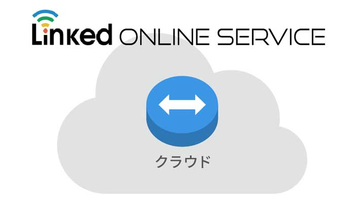 Linked Online Serivce