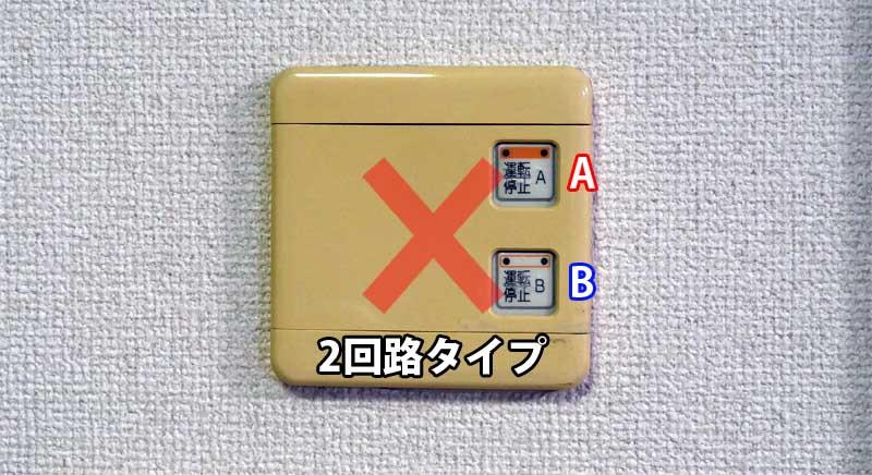 JEMAを使った床暖房の操作は1回路のみです