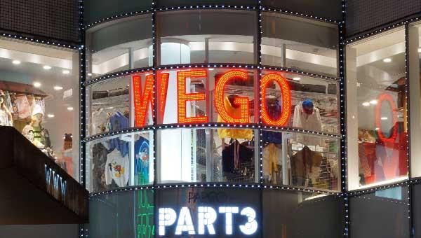 WeGo渋谷パルコ3店