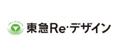 company_tokyu_redesign